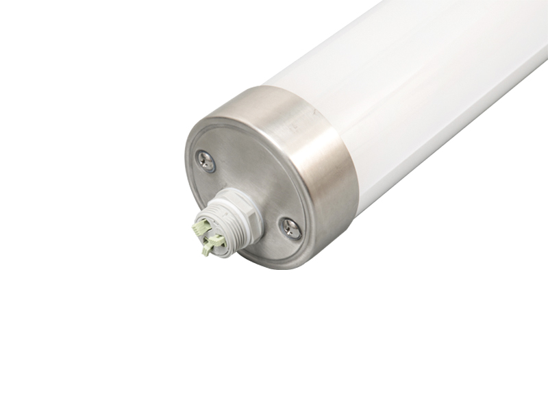 How do we maintain the LED waterproof lamp